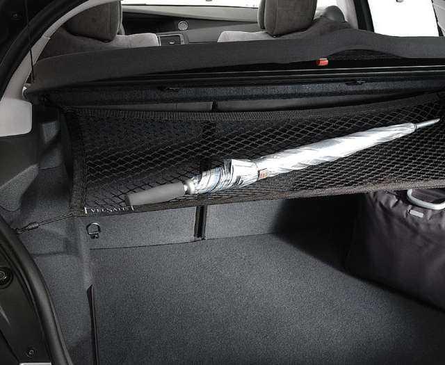 Ablagenetz unter der Gepäckraumabdeckung